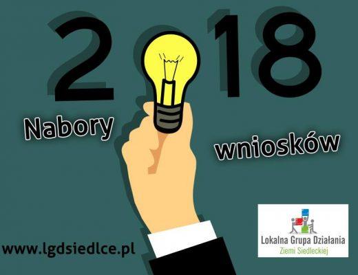 nabory-lgd-2018